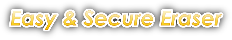 Le site officiel de Easy & Secure Eraser